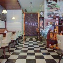 Отель Mena Aparthotel гостиничный бар