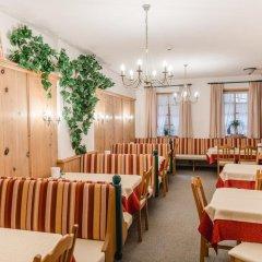 Отель Alt-Kaisers Австрия, Хохгургль - отзывы, цены и фото номеров - забронировать отель Alt-Kaisers онлайн питание фото 2