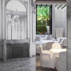 Отель La Maison Champs Elysees Париж помещение для мероприятий