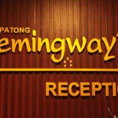Отель Patong Hemingways сауна
