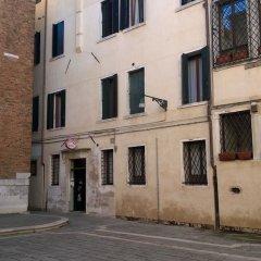 Отель Alla Fava Италия, Венеция - отзывы, цены и фото номеров - забронировать отель Alla Fava онлайн фото 5