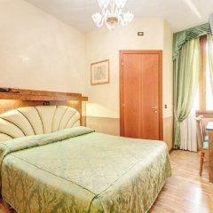 Atlantide Hotel Венеция комната для гостей фото 2