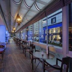 Отель Hampton By Hilton Gaziantep City Centre гостиничный бар