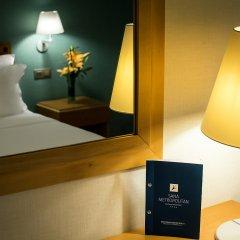 SANA Metropolitan Hotel удобства в номере