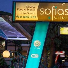 Отель Sofia's Hotel Греция, Каламаки - отзывы, цены и фото номеров - забронировать отель Sofia's Hotel онлайн городской автобус