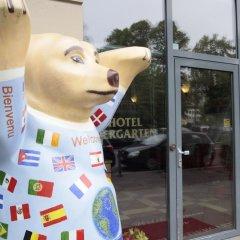 Hotel Tiergarten Berlin детские мероприятия