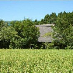 Отель Aso no Yamaboushi Япония, Минамиогуни - отзывы, цены и фото номеров - забронировать отель Aso no Yamaboushi онлайн приотельная территория