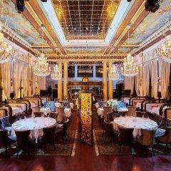 Бутик-отель Majestic Deluxe Санкт-Петербург питание фото 2