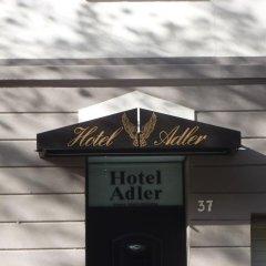 Hotel Adler городской автобус