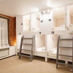 Капсульный отель InterQUBE Чистые Пруды Москва комната для гостей фото 4