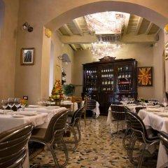Отель Santa Marta Suites Милан питание фото 3