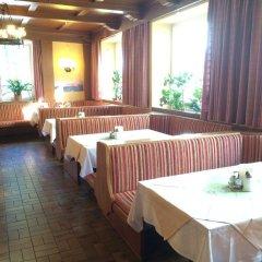 Отель Pension Jahn Зальцбург помещение для мероприятий