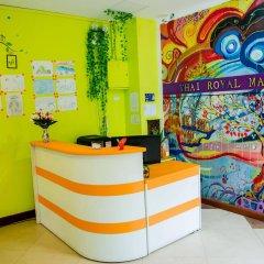 Отель Thai Royal Magic спа