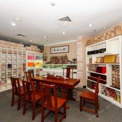Отель Binbei Yiho Hotel Китай, Сямынь - отзывы, цены и фото номеров - забронировать отель Binbei Yiho Hotel онлайн развлечения