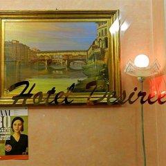 Hotel Desirèe интерьер отеля фото 2