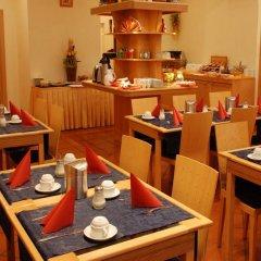 Отель EA Hotel Tosca Чехия, Прага - - забронировать отель EA Hotel Tosca, цены и фото номеров питание фото 2