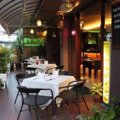 Hemingways Hotel питание фото 2