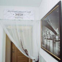 Мини-Отель Элеон Пермь интерьер отеля фото 3