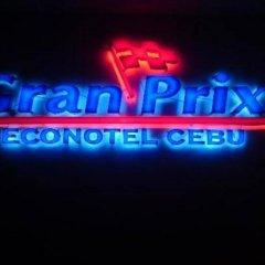 Отель Gran Prix Hotel & Suites Cebu Филиппины, Себу - отзывы, цены и фото номеров - забронировать отель Gran Prix Hotel & Suites Cebu онлайн приотельная территория