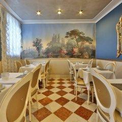 Hotel Olimpia Venice, BW signature collection питание