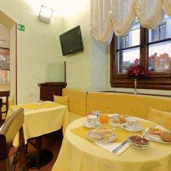 Отель Cimabue Италия, Флоренция - 1 отзыв об отеле, цены и фото номеров - забронировать отель Cimabue онлайн гостиничный бар