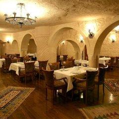 Alfina Cave Hotel-Special Category Турция, Ургуп - отзывы, цены и фото номеров - забронировать отель Alfina Cave Hotel-Special Category онлайн питание фото 3
