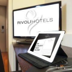 Отель Ambiance Rivoli Германия, Мюнхен - 4 отзыва об отеле, цены и фото номеров - забронировать отель Ambiance Rivoli онлайн интерьер отеля фото 3