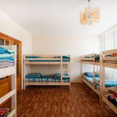 HI Hostel Comfort детские мероприятия