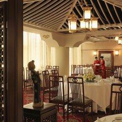 Golden Flower Hotel Xian by Shangri-La питание фото 2