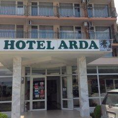 Отель Arda Болгария, Солнечный берег - отзывы, цены и фото номеров - забронировать отель Arda онлайн вид на фасад фото 2