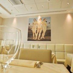 Отель Rafael Италия, Милан - отзывы, цены и фото номеров - забронировать отель Rafael онлайн спа фото 2