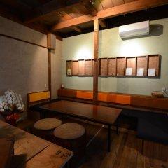 Taketa station hostel cue Минамиогуни развлечения