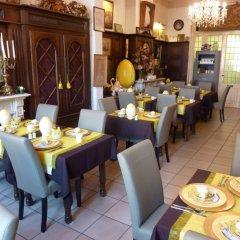 Hotel Asiris питание фото 3