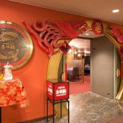 Sunshine City Prince Hotel гостиничный бар