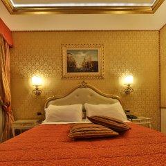 Hotel Olimpia Venice, BW signature collection Венеция развлечения