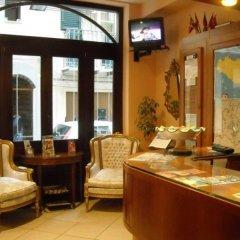 Отель La Giara Чефалу интерьер отеля фото 2