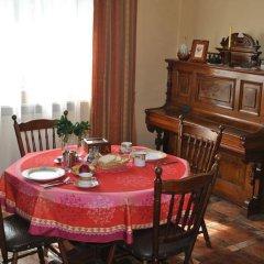 Гостевой дом На Каштановой питание фото 3