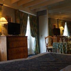 Отель Relais Médicis удобства в номере