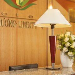 Отель Liberty Hotel Saigon Parkview Вьетнам, Хошимин - отзывы, цены и фото номеров - забронировать отель Liberty Hotel Saigon Parkview онлайн фото 4