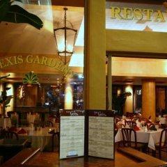 Отель Alexis Park All Suite Resort питание фото 3