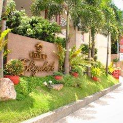 Hotel Elizabeth Cebu фото 4