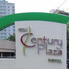 Отель Century Plaza Hotel Филиппины, Себу - отзывы, цены и фото номеров - забронировать отель Century Plaza Hotel онлайн с домашними животными