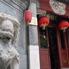 Отель Lu Song Yuan Китай, Пекин - отзывы, цены и фото номеров - забронировать отель Lu Song Yuan онлайн интерьер отеля фото 2