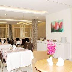 Koprucu Hotel Турция, Диярбакыр - отзывы, цены и фото номеров - забронировать отель Koprucu Hotel онлайн помещение для мероприятий фото 2