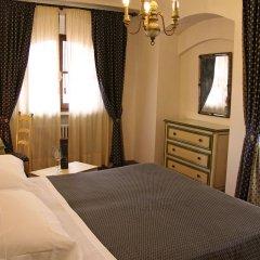 Отель La Cisterna Италия, Сан-Джиминьяно - 1 отзыв об отеле, цены и фото номеров - забронировать отель La Cisterna онлайн комната для гостей фото 2