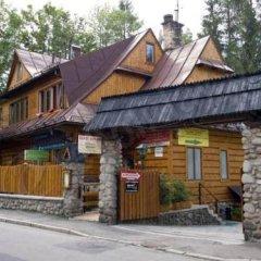 Отель DW Słoneczna Закопане развлечения