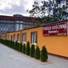 Hostel Filip Гданьск парковка