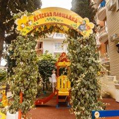 Гостиница Грэйс Кипарис детские мероприятия фото 2
