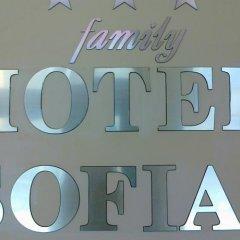 Отель Sofia Family Hotel Болгария, Поморие - отзывы, цены и фото номеров - забронировать отель Sofia Family Hotel онлайн спа