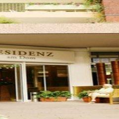Отель Residenz am Dom Boardinghouse Apartments Германия, Кёльн - отзывы, цены и фото номеров - забронировать отель Residenz am Dom Boardinghouse Apartments онлайн фото 5